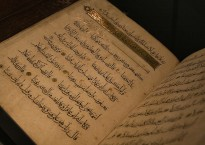 Quran___Islamic_Calligraphy_by_dukekajak